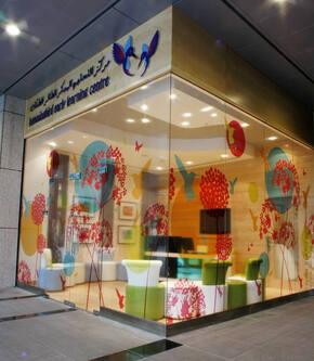 Hummingbird Nursery Dubai, Nursery in DIFC, Bay Square & Abu